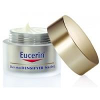 eucerin dermo densifyer noćna krema