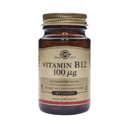 Solgar Vitamin B12 100 μg